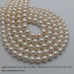 Japanese Cultured Pearl