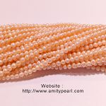 3554 freshwater potato pearl strand 3-3.5mm