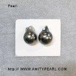 6251a tahitian undrilled loose pearl about 12-13mm front.jpg