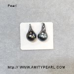 6252a tahitian undrilled loose pearl about 12.5-13mm front.jpg